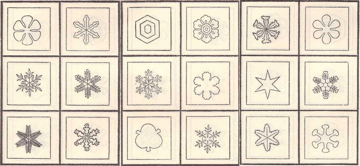 Alcune immagini del libro Sekka Zusetsu
